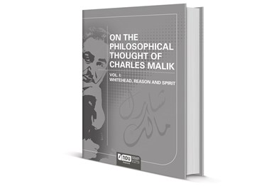 On the Philosophical Thought of Charles Malik