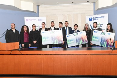 VIRTUAL STOCK EXCHANGE COMPETITION AT NDU
