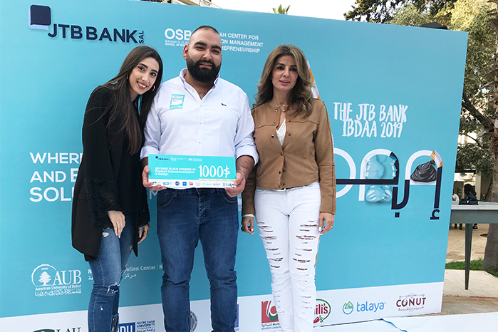 NDU DESIGN TEAM TAKE SECOND PLACE AT IBDAA