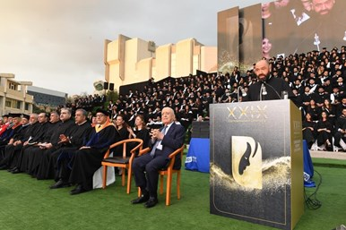 NDU 29TH COMMENCEMENT CEREMONY