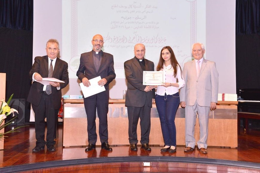 Kamal El-Hage Awards Ceremony 4