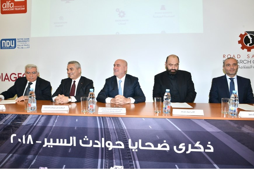 A Cooperation Agreement with the Road Safety Research Center 4