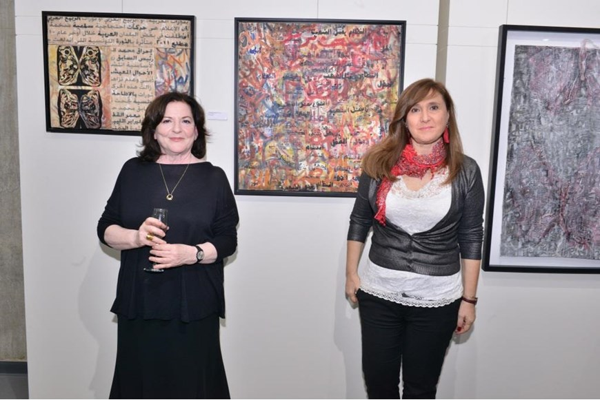 Beyond the Arab Spring Art Exhibition Opening 31