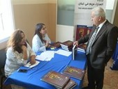 Book-signing of Volume XIV - The Virgin Mary in Lebanon - Shouf District 7
