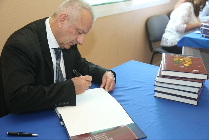 Book-signing of Volume XIV - The Virgin Mary in Lebanon - Shouf District 9