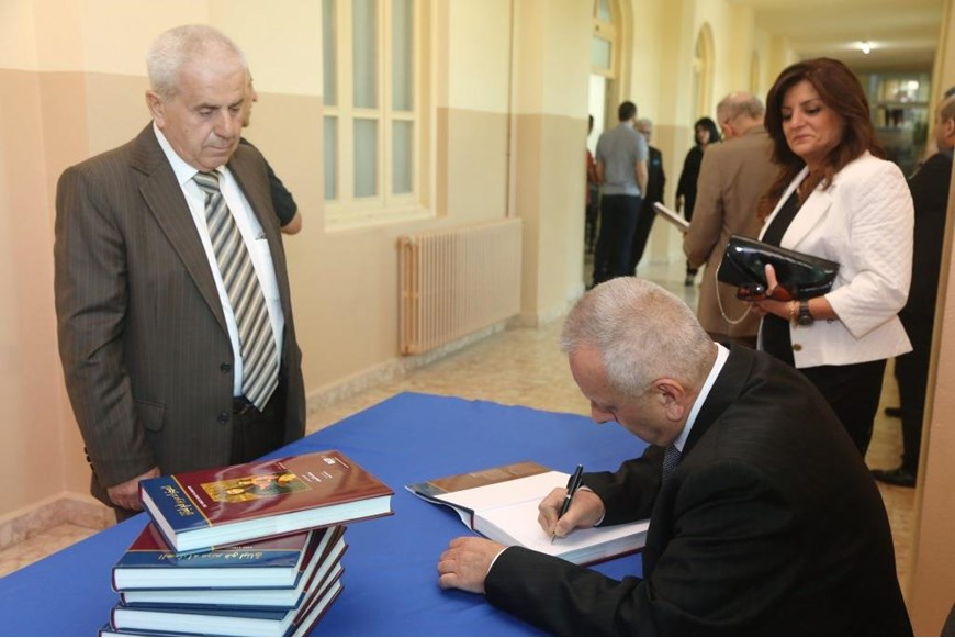 Book-signing of Volume XIV - The Virgin Mary in Lebanon - Shouf District 11