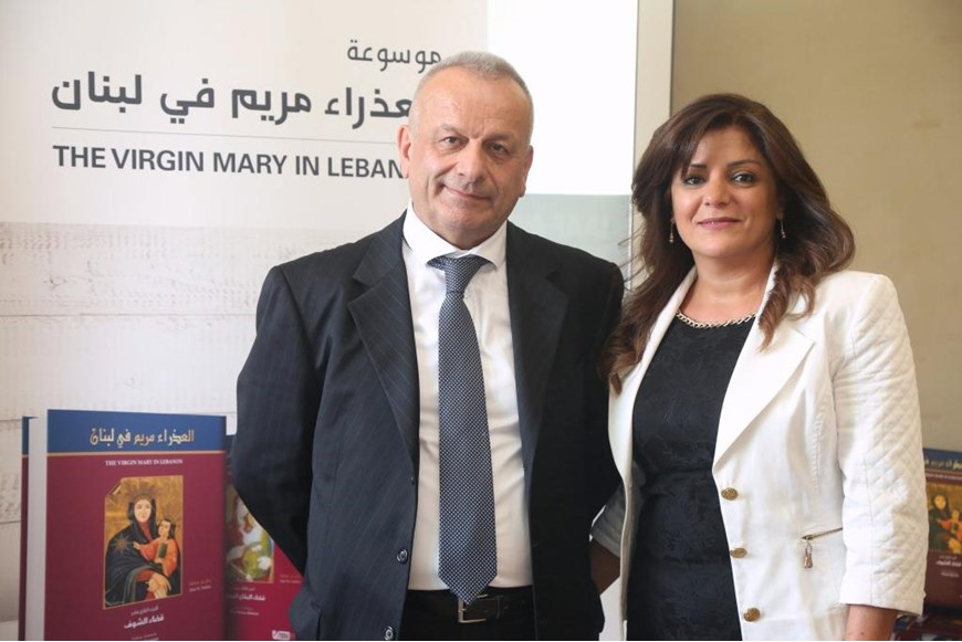 Book-signing of Volume XIV - The Virgin Mary in Lebanon - Shouf District 13