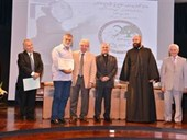 Ceremony for the Kamal Youssef El-Hage High School Competition 20
