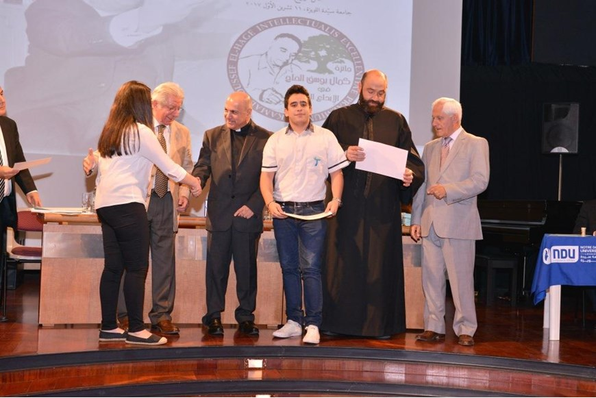 Ceremony for the Kamal Youssef El-Hage High School Competition 23
