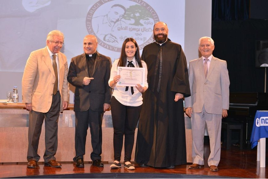 Ceremony for the Kamal Youssef El-Hage High School Competition 24