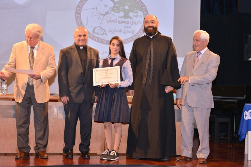 Ceremony for the Kamal Youssef El-Hage High School Competition 26