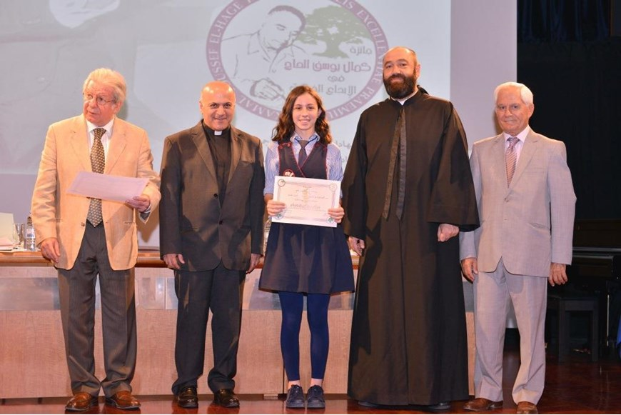Ceremony for the Kamal Youssef El-Hage High School Competition 29