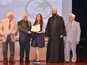 Ceremony for the Kamal Youssef El-Hage High School Competition 31