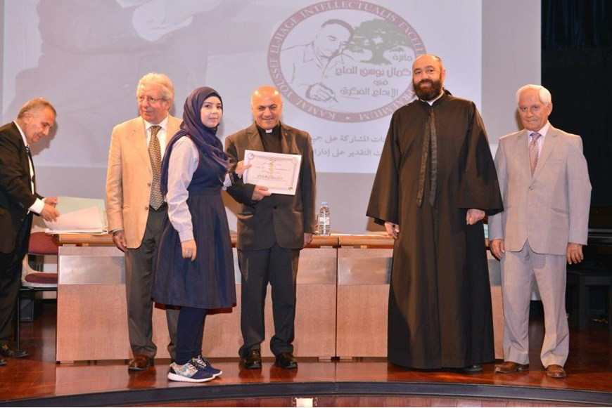 Ceremony for the Kamal Youssef El-Hage High School Competition 33