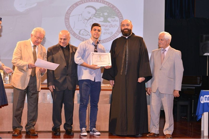 Ceremony for the Kamal Youssef El-Hage High School Competition 35
