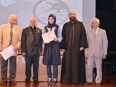 Ceremony for the Kamal Youssef El-Hage High School Competition 36
