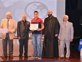 Ceremony for the Kamal Youssef El-Hage High School Competition 38