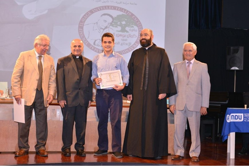 Ceremony for the Kamal Youssef El-Hage High School Competition 41