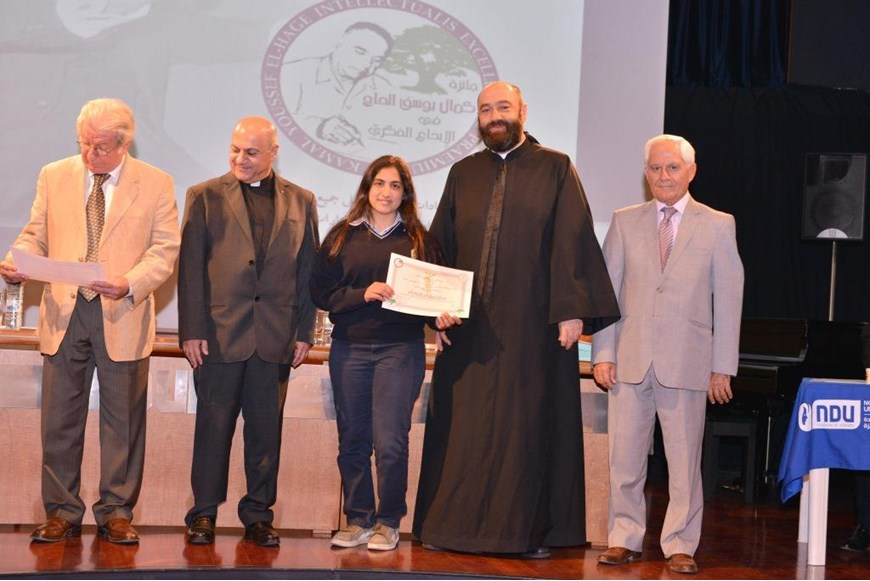 Ceremony for the Kamal Youssef El-Hage High School Competition 44