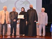 Ceremony for the Kamal Youssef El-Hage High School Competition 49