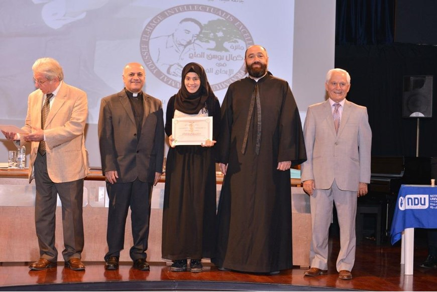Ceremony for the Kamal Youssef El-Hage High School Competition 50