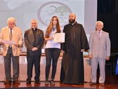 Ceremony for the Kamal Youssef El-Hage High School Competition 56