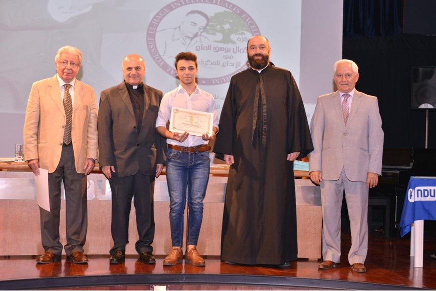 Ceremony for the Kamal Youssef El-Hage High School Competition 58