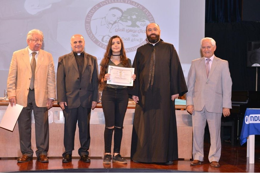Ceremony for the Kamal Youssef El-Hage High School Competition 60