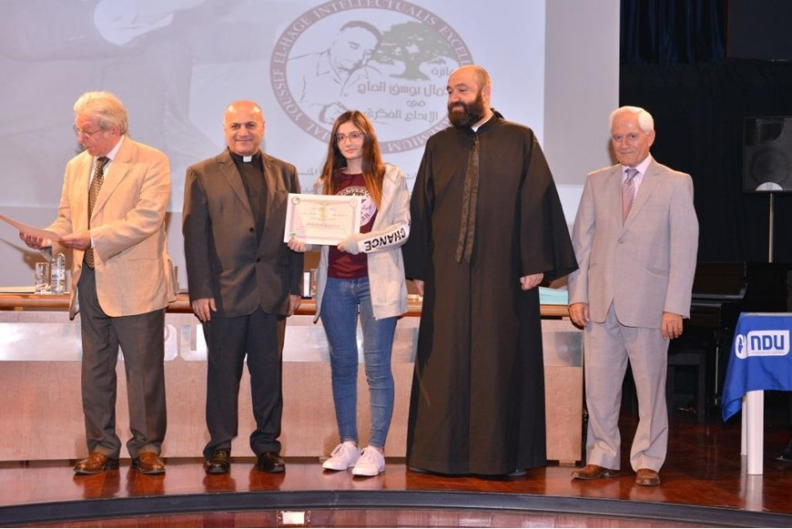 Ceremony for the Kamal Youssef El-Hage High School Competition 62