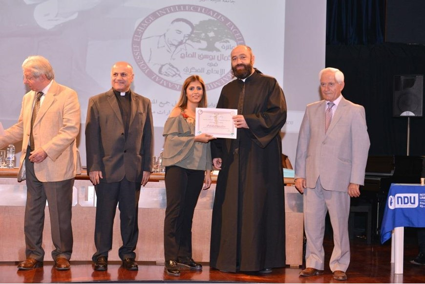 Ceremony for the Kamal Youssef El-Hage High School Competition 64