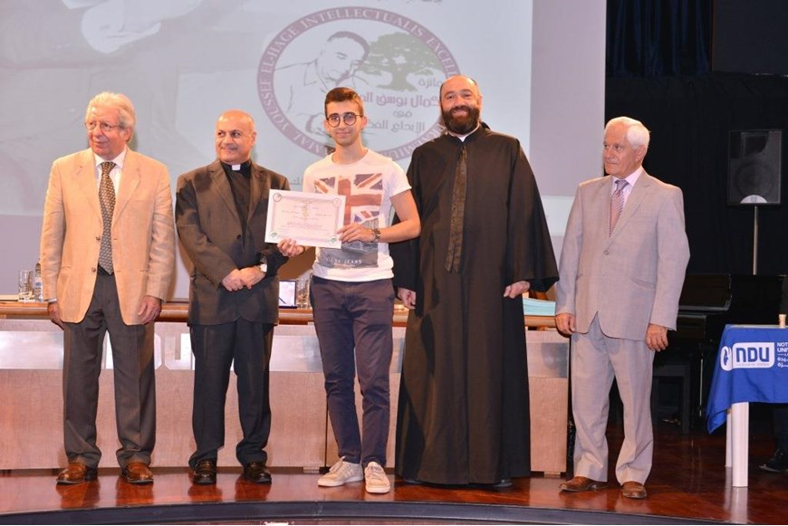 Ceremony for the Kamal Youssef El-Hage High School Competition 66