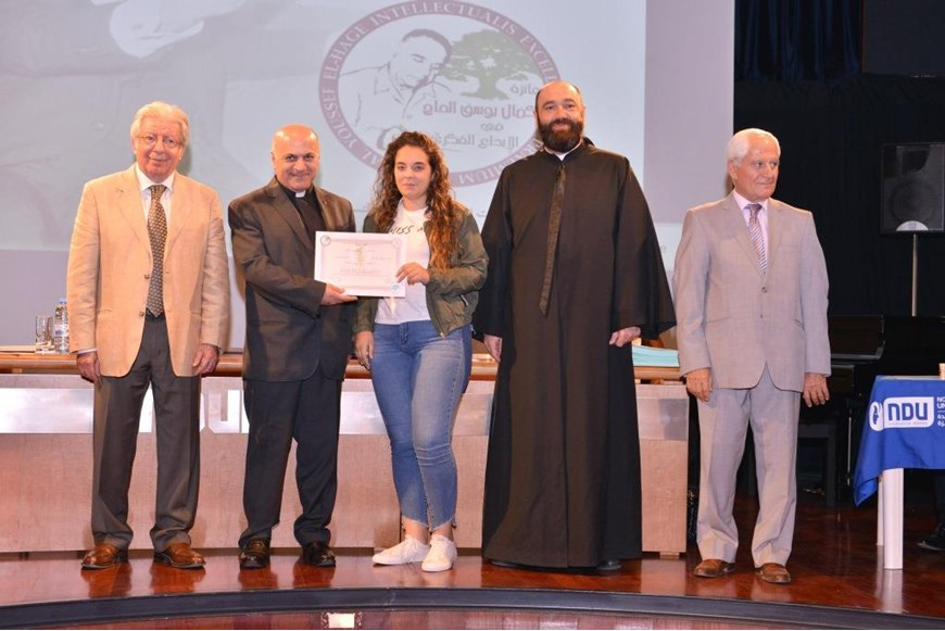 Ceremony for the Kamal Youssef El-Hage High School Competition 67