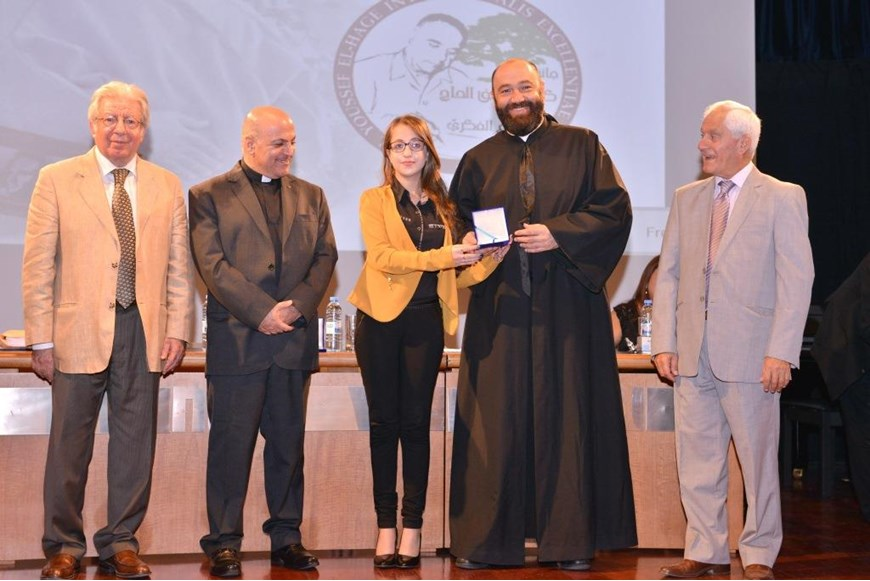 Ceremony for the Kamal Youssef El-Hage High School Competition 75