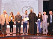 Ceremony for the Kamal Youssef El-Hage High School Competition 76