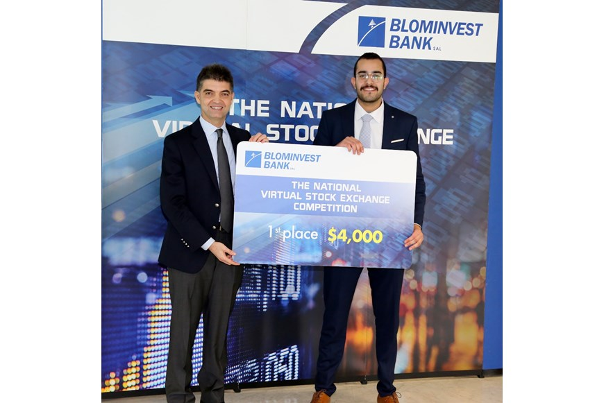 FBAE Student Wins First Prize at NVSE Competition 6