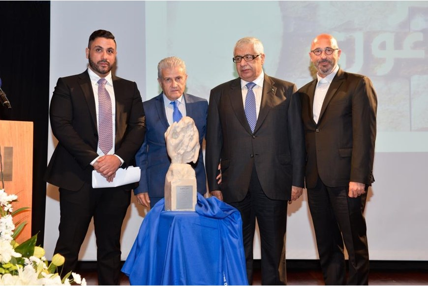 Launching Chagoury Name on FAAD 11