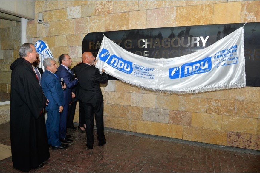 Launching Chagoury Name on FAAD 13