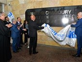 Launching Chagoury Name on FAAD 14
