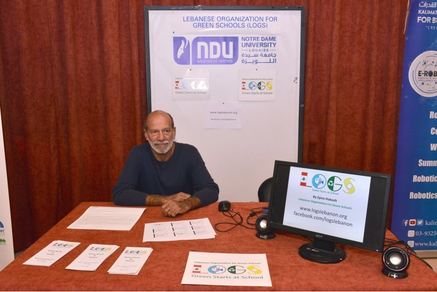 NDU Ecovibes for Greener Schools 3