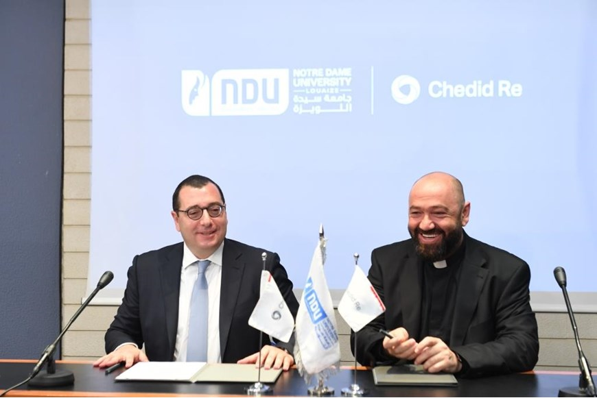 NDU Launches MS in Actuarial Sciences 12