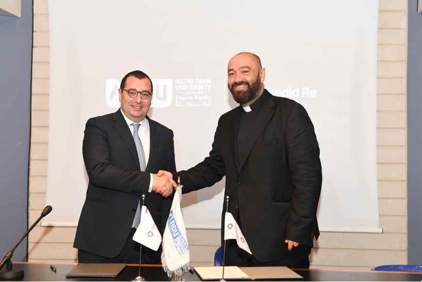 NDU Launches MS in Actuarial Sciences 14