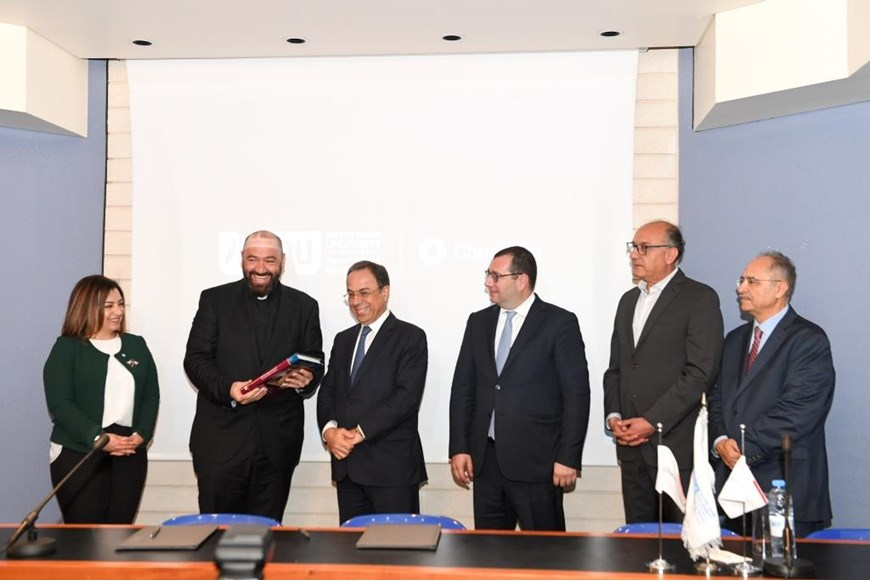 NDU Launches MS in Actuarial Sciences 16