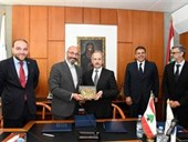 NDU Signs MoU with IRI 43