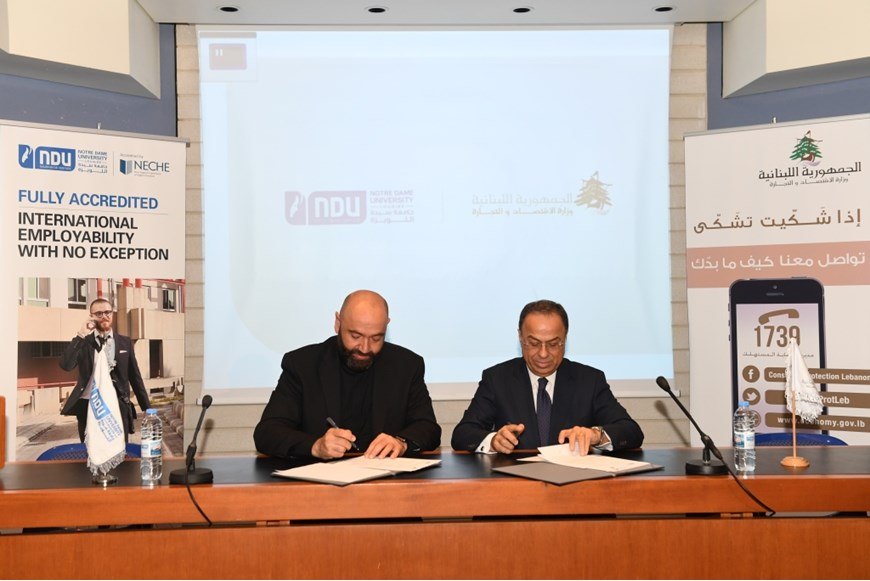 NDU Signs MoU with Lebanese Ministry of Economy and Trade 7