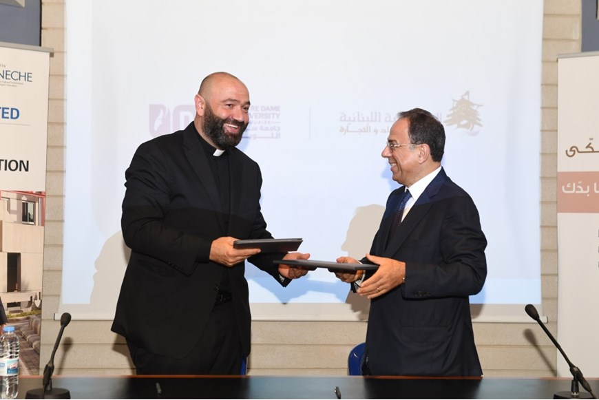 NDU Signs MoU with Lebanese Ministry of Economy and Trade 8