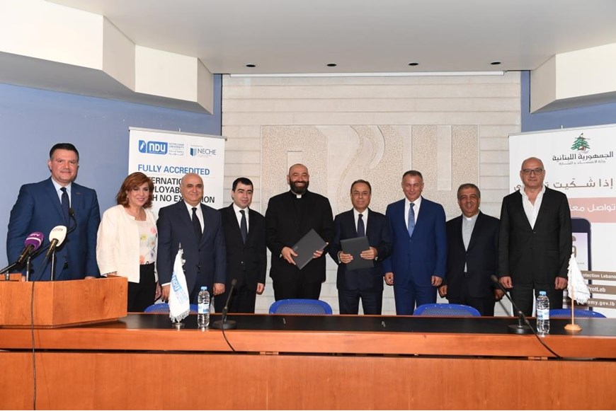 NDU Signs MoU with Lebanese Ministry of Economy and Trade 12