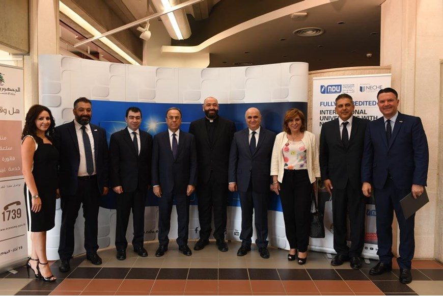 NDU Signs MoU with Lebanese Ministry of Economy and Trade 13