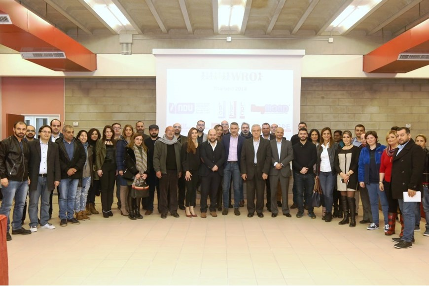 WRO Launched at NDU 24